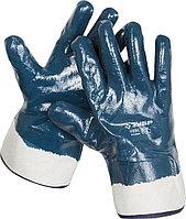 Перчатки ЗУБР рабочие с полным нитриловым покрытием, размер L (9) 11270-L