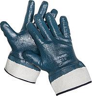 Перчатки ЗУБР рабочие с полным нитриловым покрытием, размер M (8) 11270-M