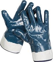 Перчатки ЗУБР рабочие с полным нитриловым покрытием, размер XL (10) 11270-XL
