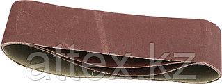 """Лента STAYER """"MASTER"""" шлифовальная универсальная бесконечная на тканевой основе, для ЛШМ, P120, 100х610мм, 3шт 35443-120"""