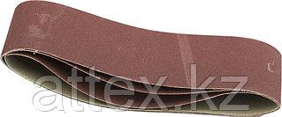 """Лента STAYER """"MASTER"""" шлифовальная универсальная бесконечная на тканевой основе, для ЛШМ, P180, 100х610мм, 3шт 35443-180"""