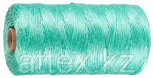Шпагат STAYER многоцелевой полипропиленовый, d=1,5 мм, зеленый, 500 м, 32 кгс, 0,8 ктекс 50073-500
