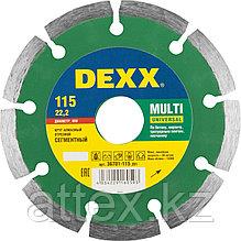 Круг отрезной алмазный DEXX универсальный, сегментный, для УШМ, 115х7х22,2мм  36701-115_z01