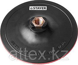 "Тарелка опорная STAYER ""MASTER"" пластиковая для УШМ, на липучке, d=150мм, М14 35742-150"