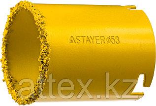 """Коронка STAYER """"PROFESSIONAL"""" кольцевая с карбидно-вольфрамовой крошкой, d=53мм 33345-53"""