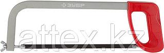 Ножовка по металлу ЗУБР МХ-100, металлическая рамка, пластмассовая ручка, натяжение 60 кг, 300 мм  15761_z01