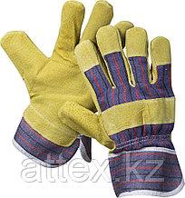 """Перчатки STAYER """"MASTER"""" рабочие комбинированные кожаные из спилка с тиснением, XL 1131-XL"""