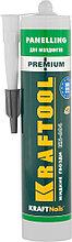 Клей монтажный KRAFTOOL KraftNails Premium KN-604, для молдингов, панелей и керамики, без растворите  41349_z01
