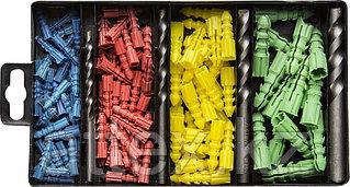 """Набор STAYER Свeрла """"MASTER"""" по бетону, с дюбелями, 5; 6; 8; 10мм, 120 предметов 29111-H4-120"""