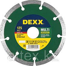 Круг отрезной алмазный DEXX универсальный, сегментный, для УШМ, 125х7х22,2мм  36701-125_z01