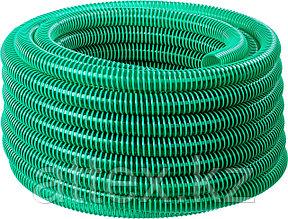 ЗУБР Шланг напорно-всасывающий со спиралью ПВХ, 3 атм, 19мм х 30м 40325-19-30