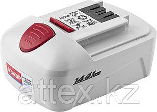 Батарея аккумуляторная Li-Ion, ЗУБР ЗАКБ-14.4-Ли, для шуруповертов ЗДА-14.4-Ли-К(Н), 1.5А/ч, 14.4В