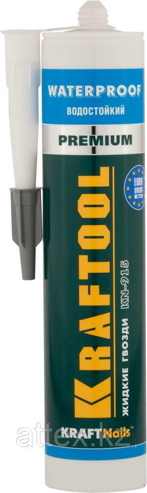 Клей монтажный KRAFTOOL KraftNails Premium KN-915, водостойкий с антисептиком, для ванн и душевых, 3  41345_z01