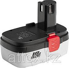 Батарея аккумуляторная Ni-Cd, ЗУБР ЗАКБ-18 N15, для шуруповертов ЗДА-18-2 КИН, 1.5 Ач, 18 В