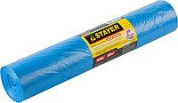Мешки для мусора с завязками Stayer 120л, 50шт 39156-120