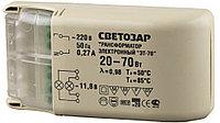 Выходное напряжение: 12В, мощность от 20 до 70 Вт, СВЕТОЗАР, SV-44955