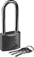 """Замок STAYER """"STANDARD"""" навесной, металлический корпус, удлиненная закаленная дужка, 50 мм 37160-50-1"""
