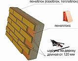 """Фасадная облицовочная бетонная панель - """"облицовочный кирпич"""", фото 6"""