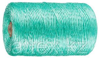 Шпагат ЗУБР многоцелевой полипропиленовый, зеленый, d=1,8 мм, 500 м, 50 кгс, 1,2 ктекс 50033-500