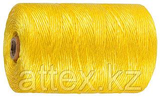 Шпагат ЗУБР многоцелевой полипропиленовый, желтый, d=1,8 мм, 500 м, 50 кгс, 1,2 ктекс 50037-500