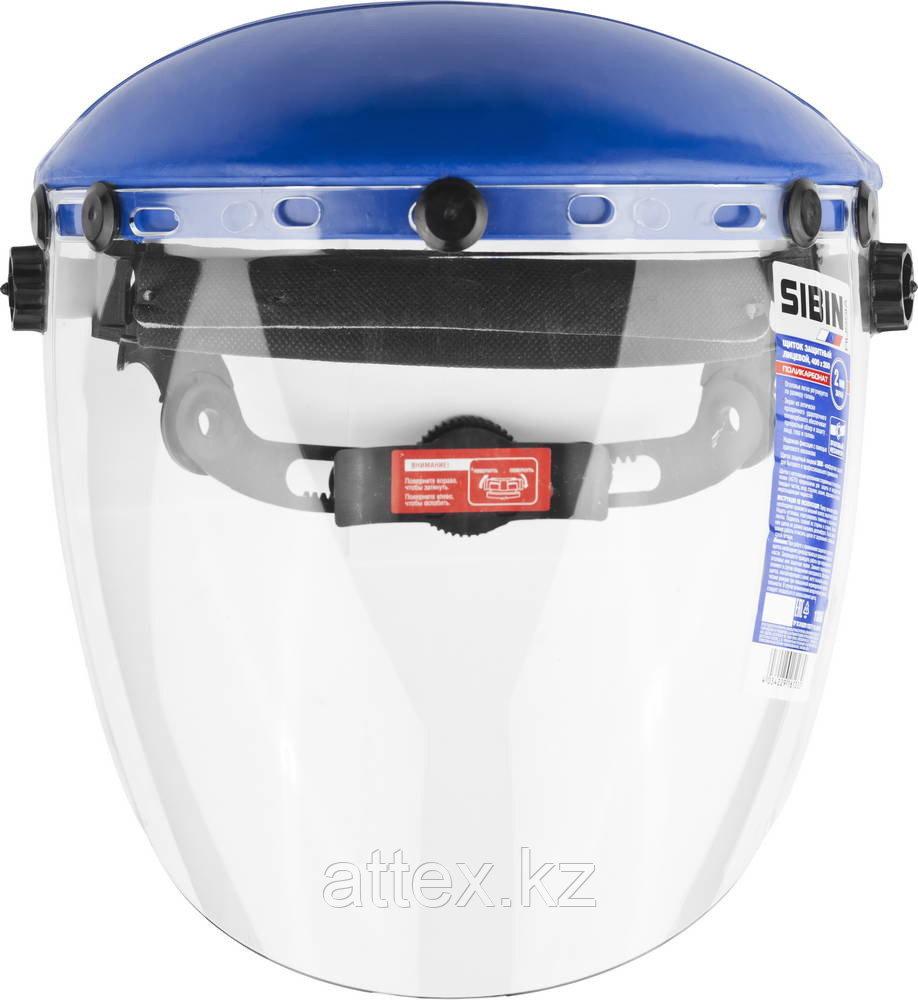 Щиток защитный лицевой СИБИН с экраном из поликарбоната, храповый механизм  11086