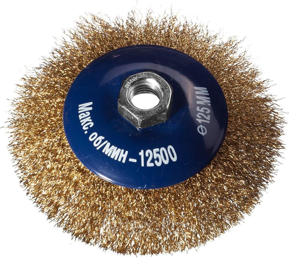 DEXX. Щетка коническая для УШМ, витая стальная латунированная проволока 0,3мм, 125ммхМ14  35105-125