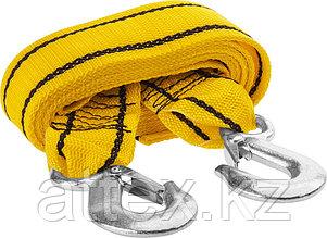 Трос буксировочный STAYER STANDARD, 2 крюка, сумка, 4м, 3,5т 61207-3.5