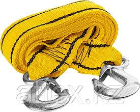 Трос буксировочный STAYER STANDARD, 2 крюка, сумка, 4м, 5т 61207-5.0