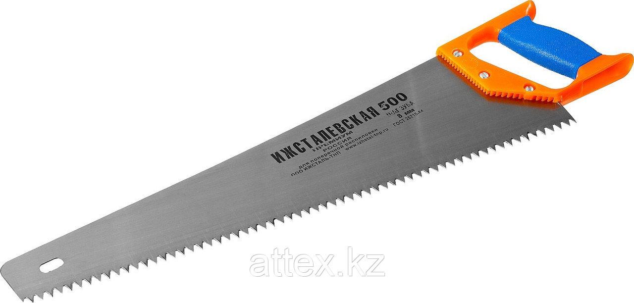 """Ножовка """"ИЖ"""" """"ПРЕМИУМ"""" по дереву с двухкомпонентной пластиковой рукояткой, шаг 8мм, 500мм  1520-50-08_z01"""