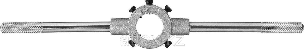 Плашкодержатель, ЗУБР Мастер 28141-30, с центровочными и прижимными винтами, 30х11мм для М10, L - 27  28141-30_z01