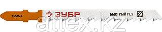 "Полотна ЗУБР ""ЭКСПЕРТ"", T144DF, для эл/лобзика, Би-металл, по дереву, EU-хвост., шаг 4мм, 75мм, 2шт 15585-4"