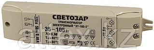 Выходное напряжение 12В, мощность 35-105Вт, СВЕТОЗАР, SV-44963