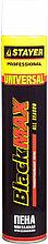 Пена STAYER BlackMAX монтажная, адаптерная, всесезонная, 750мл 41133