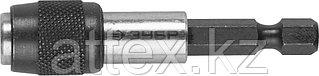"""Адаптер ЗУБР """"ЭКСПЕРТ"""" магнитный для бит, фиксатор, держатель для направления биты, 60мм 26715-60"""