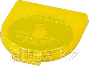 Лезвие OLFA круглое для RTY-2/G,45-C, 45х0,3мм, 1шт OL-RB45-1