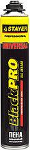 Пена STAYER BlackPRO профессиональная, монтажная, пистолетная, всесезонная, 750мл 41135