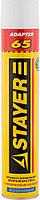 Пена STAYER BlackMAX 65 профессиональная монтажная, адаптерная, всесезонная, 800мл 41134