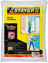 Пленка укрывная Stayer 1225-15-12