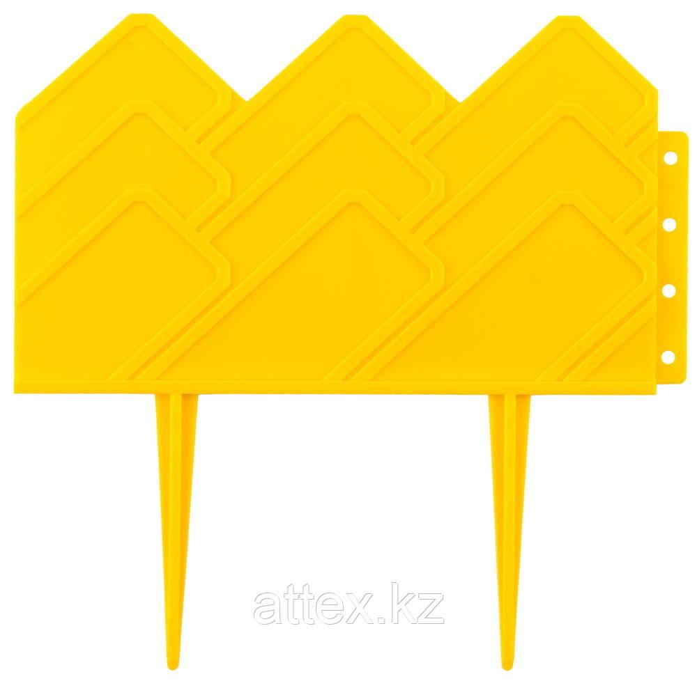 Бордюр декоративный GRINDA для клумб, 14х310см, желтый 422221-Y
