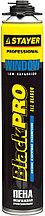Пена STAYER BlackPRO WINDOW профессиональная, монтажная, пистолетная, всесезонная, 750мл 41136