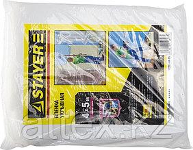 Пленка укрывная Stayer 12253-04-05