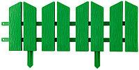 "Бордюр декоративный GRINDA ""ЛЕТНИЙ САД"", 16х300см, зеленый 422225-G"