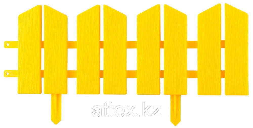 "Бордюр декоративный GRINDA ""ЛЕТНИЙ САД"", 16х300см, желтый 422225-Y"