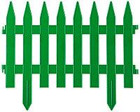 """Забор декоративный GRINDA """"КЛАССИКА"""", 28x300см, зеленый 422201-G"""