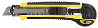 """Набор STAYER Нож """"PROFI"""" с запасными сегмент. лезвиями, 8шт, самофикс., 18мм 09165"""