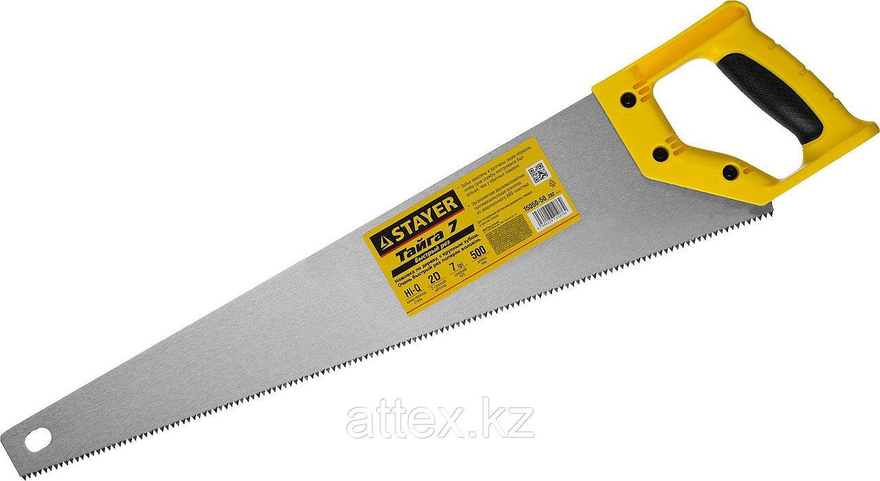 """Ножовка универсальная (пила) """"Тайга-7"""", 500мм,7TPI, закаленный зуб, рез вдоль и поперек волокон, для  15050-50_z02"""