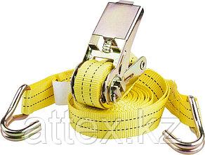 Ремень для крепления груза Stayer 40560-2