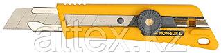 Нож OLFA с выдвижным лезвием, со специльным покрытием, фиксатор, 18мм OL-NOL-1