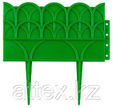 Бордюр декоративный GRINDA для цветников, 14х310см, зеленый 422223-G