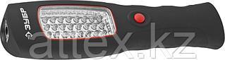 Фонарь ЗУБР переносной светодиодный, 25 (24+1) LED, магнит, 3ААA Зубр 61816